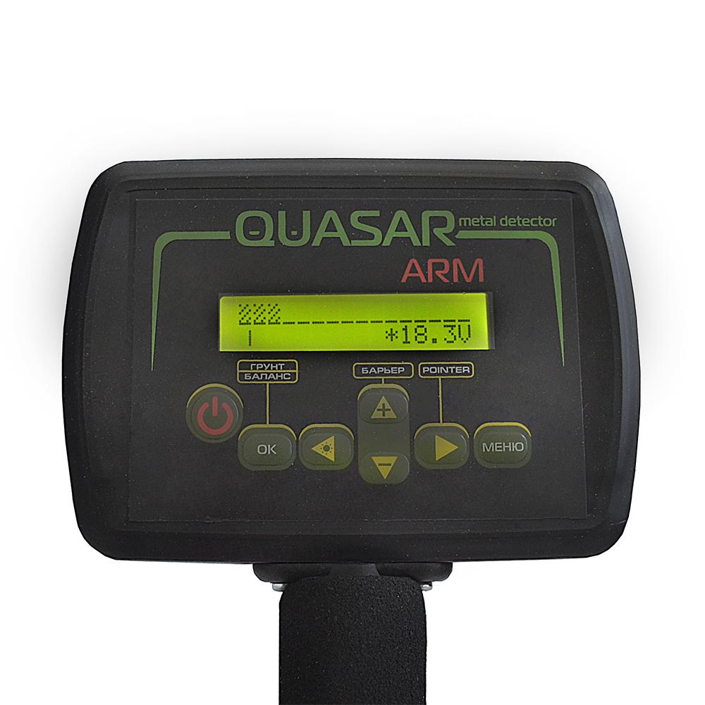 Блок электронный Квазар АРМ/Quasar ARM корпус PL2943