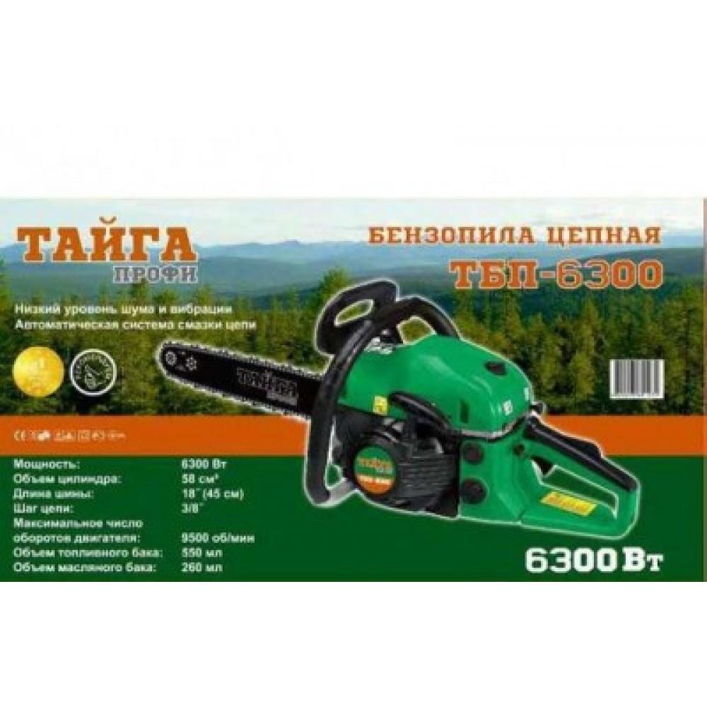 Бензопила Тайга ТБП-6300 профи 1 шина 1 цепь