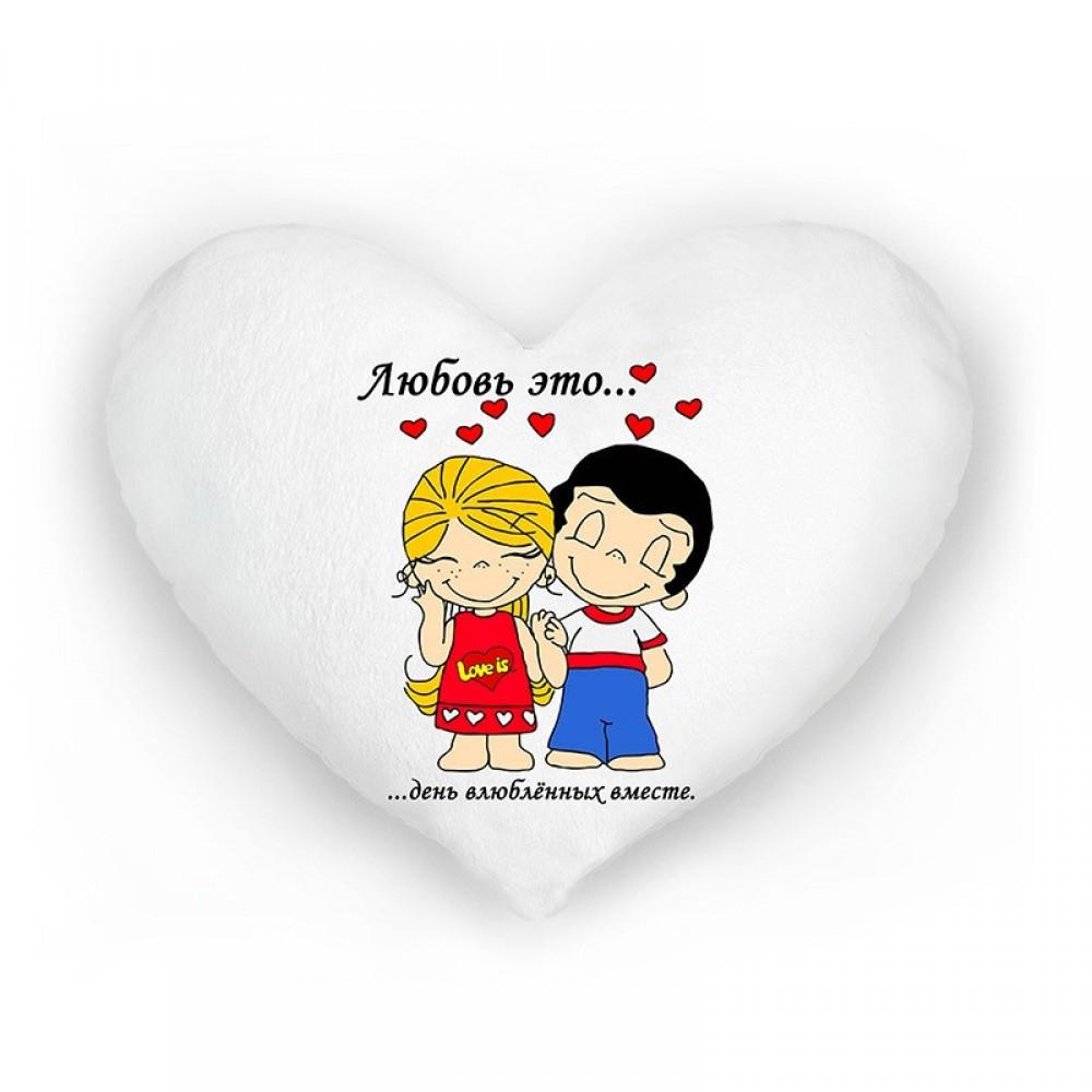 """Подушка-ночник """"Love is"""" День влюбленных вместе"""""""
