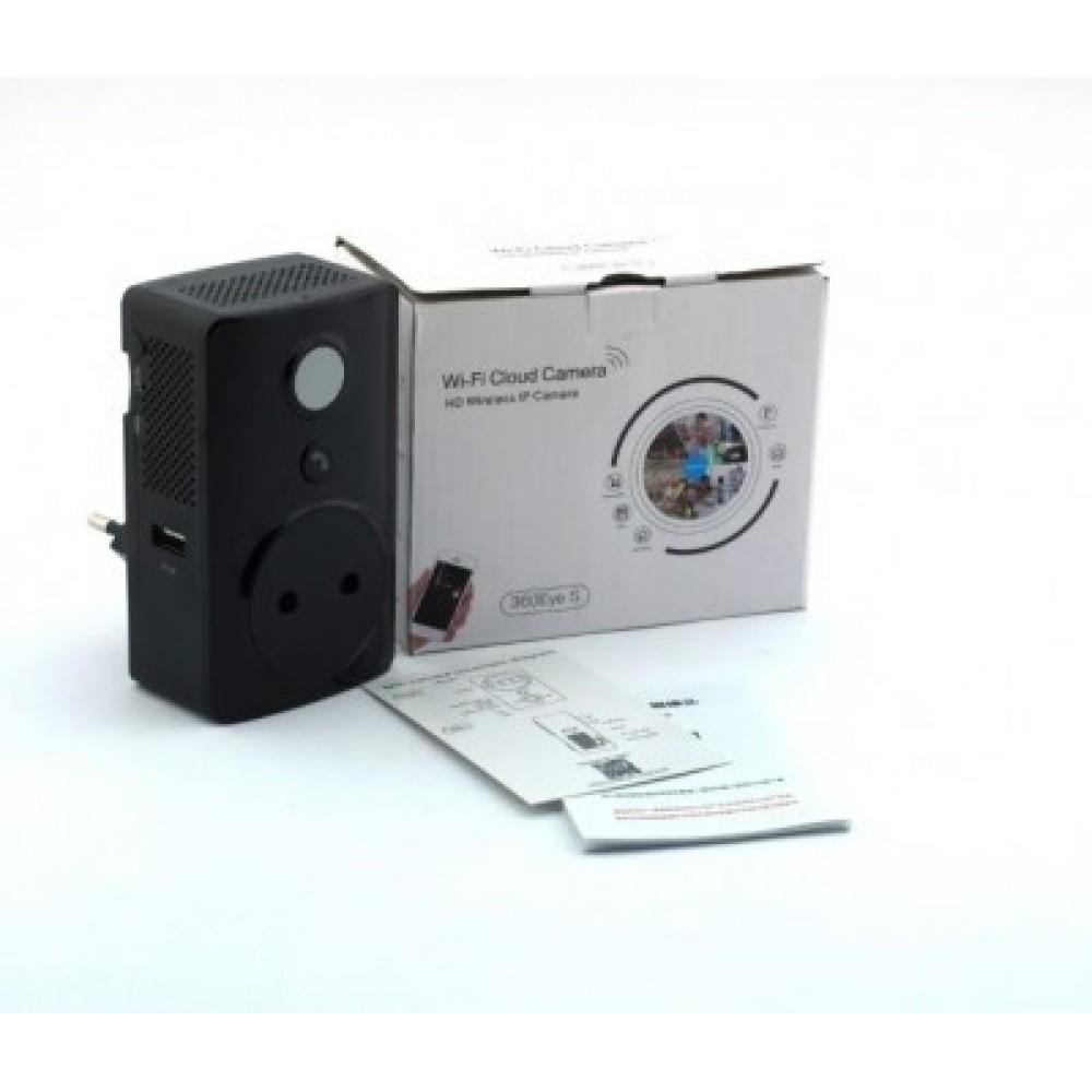 Камера наблюдения EC59F-S11
