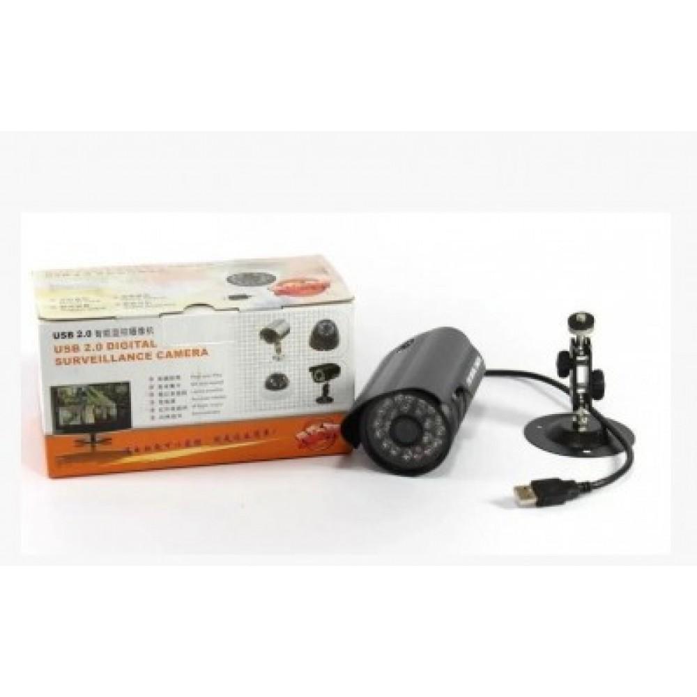 Камера видеонаблюдения Probe L-6201D наружная с ночным видением