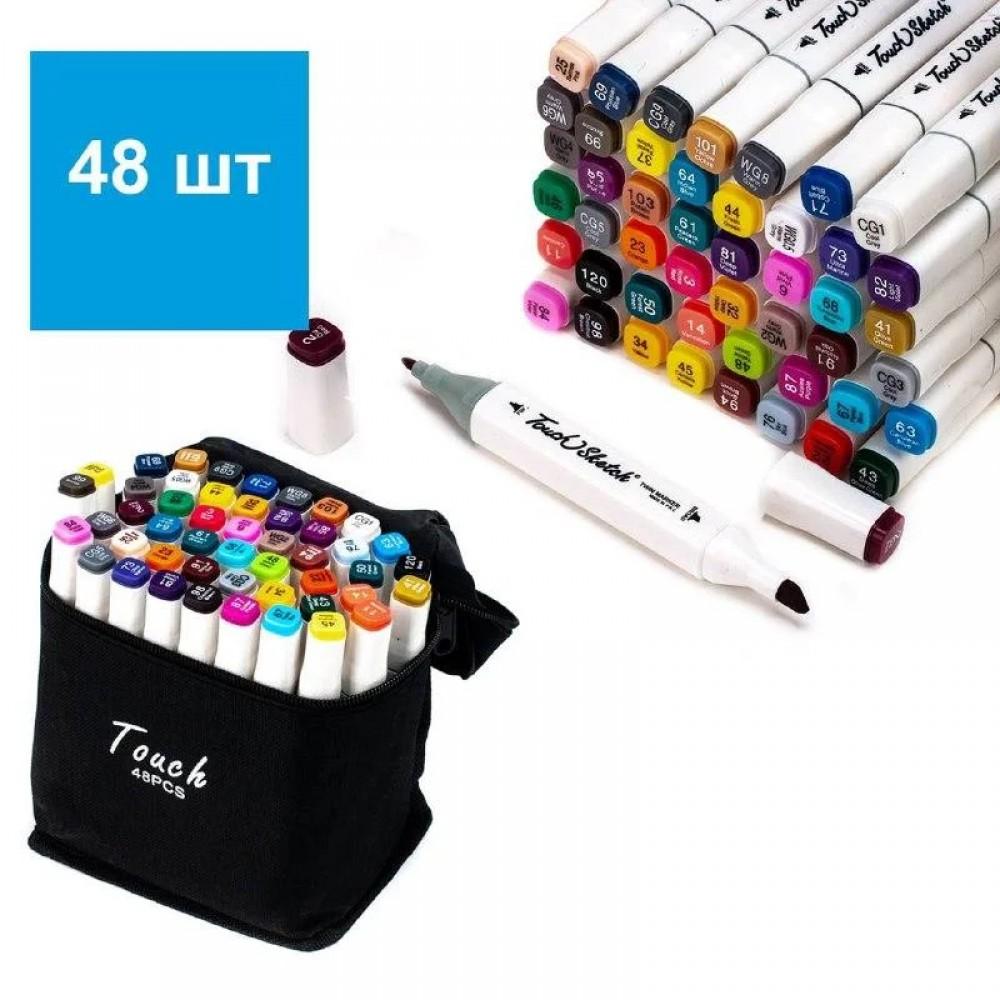 Набор маркеров Touch для рисования и скетчинга на спиртовой основе 48шт