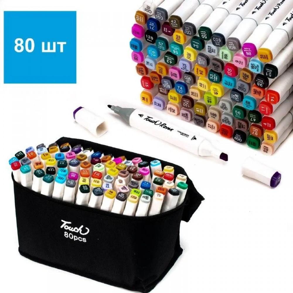 Набор маркеров Touch для рисования и скетчинга на спиртовой основе 80 шт Touch Raven, белый