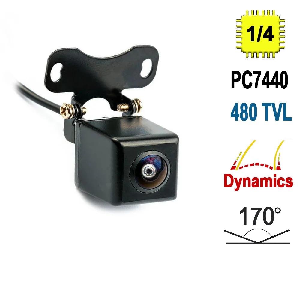 Автомобильная камера заднего вида Terra HD-661M, 480 ТВЛ, поворачивающиеся линии парковки,сенсор PC7440