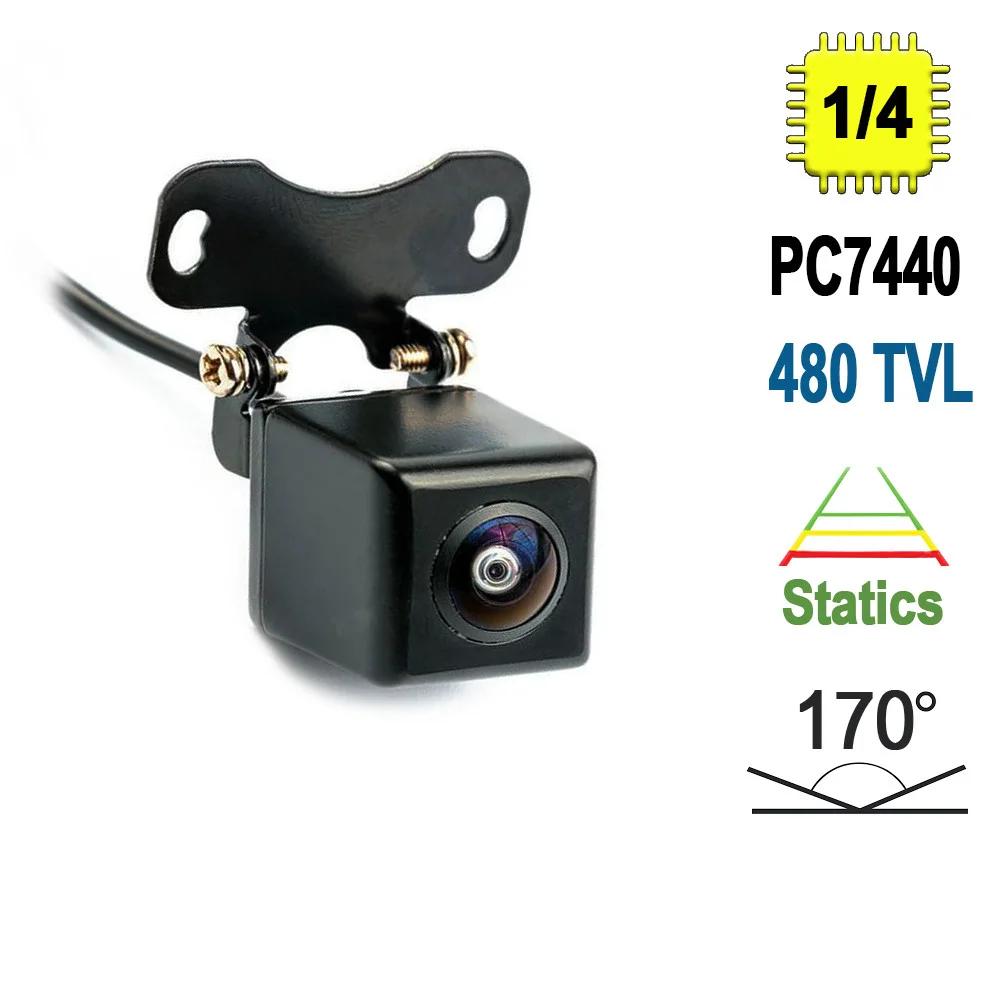 Автомобильная камера заднего вида Terra HD-661, 480 ТВЛ, сенсор PC7440