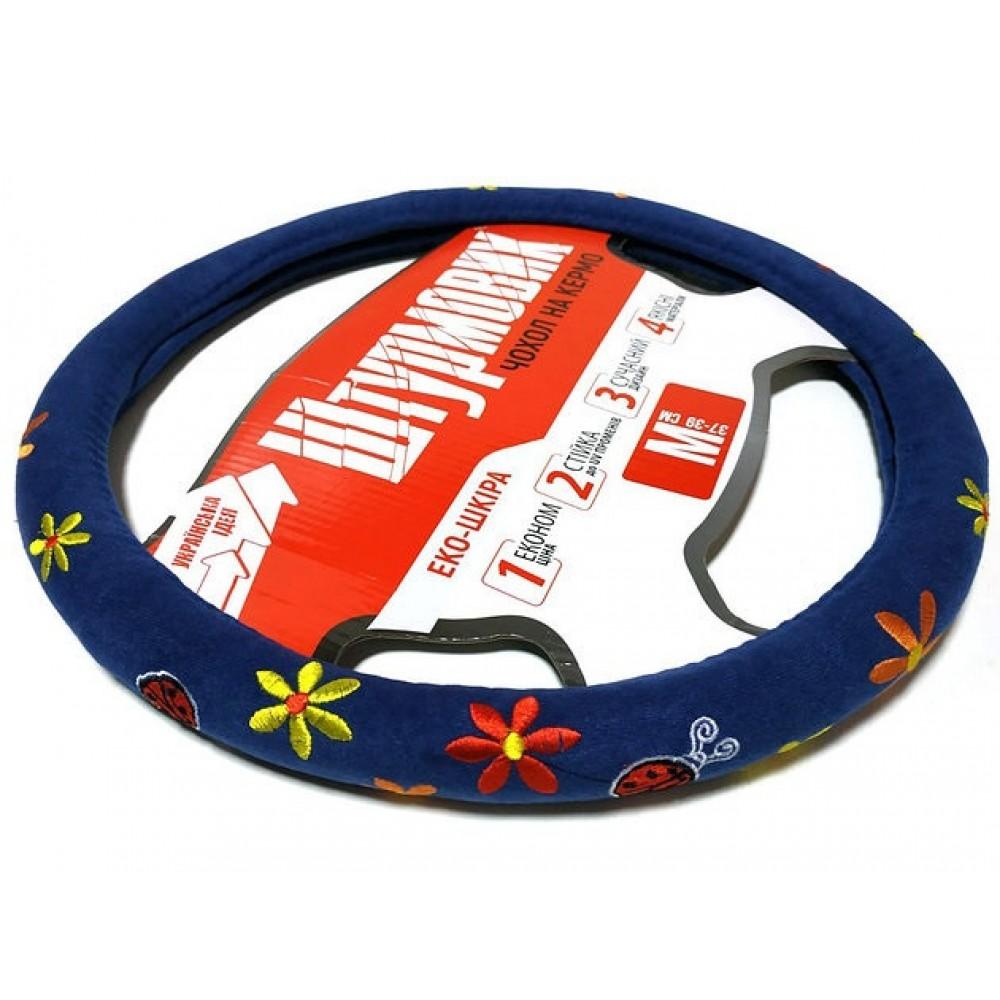 Чехол на руль Vitol 37-39 см 190402 FL BL M синий