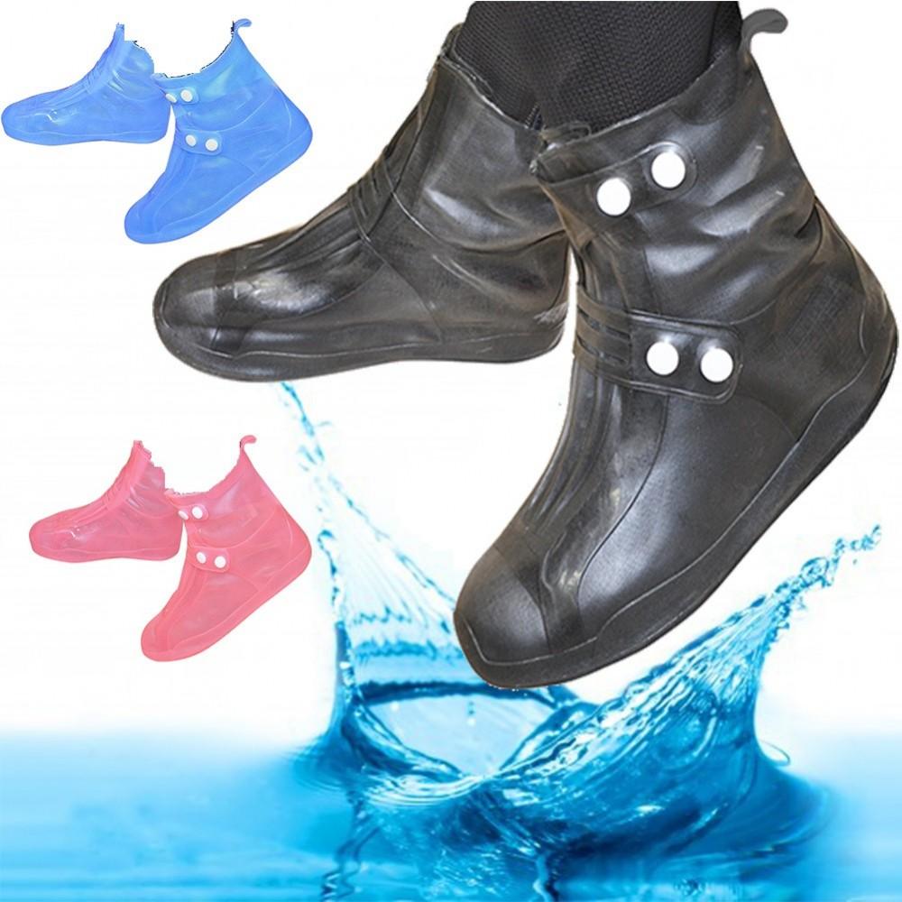 Чехлы на обувь водонепроницаемые 25 cм Waterfproof Shoe размер 34-35
