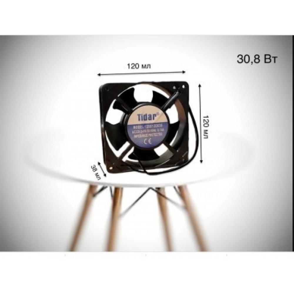 Вентилятор для равномерного распределения температуры и воздухообмена 30,8 Вт