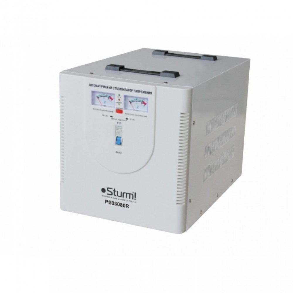 Стабилизатор напряжения релейный Sturm 8000 ВA PS93080R