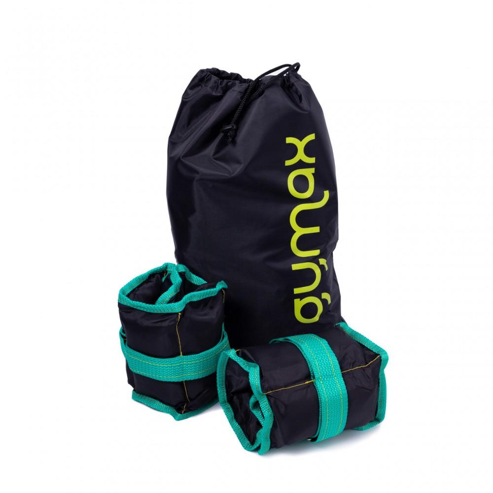 Утяжелители для рук и ног 2 х 1 кг Gymax, нейлоновые