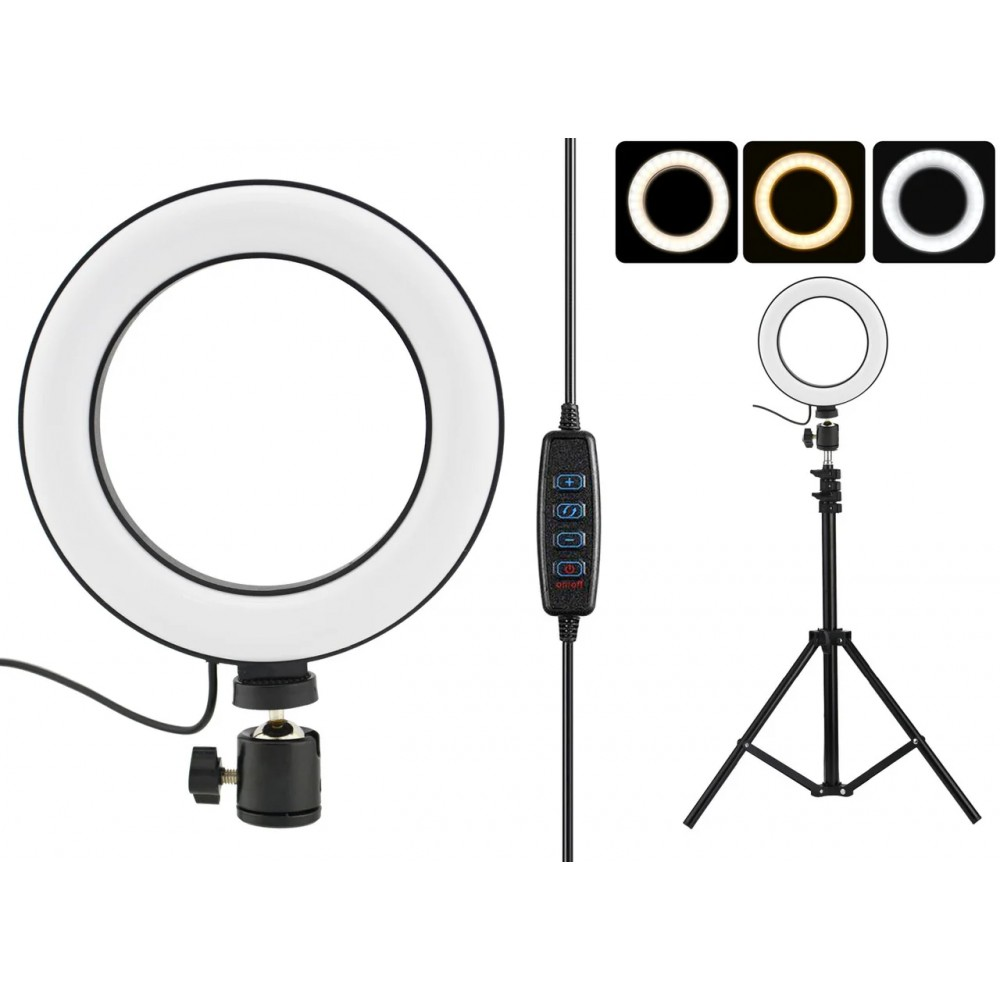Кольцевая LED лампа диаметром 20 см с пультом Black, 7326