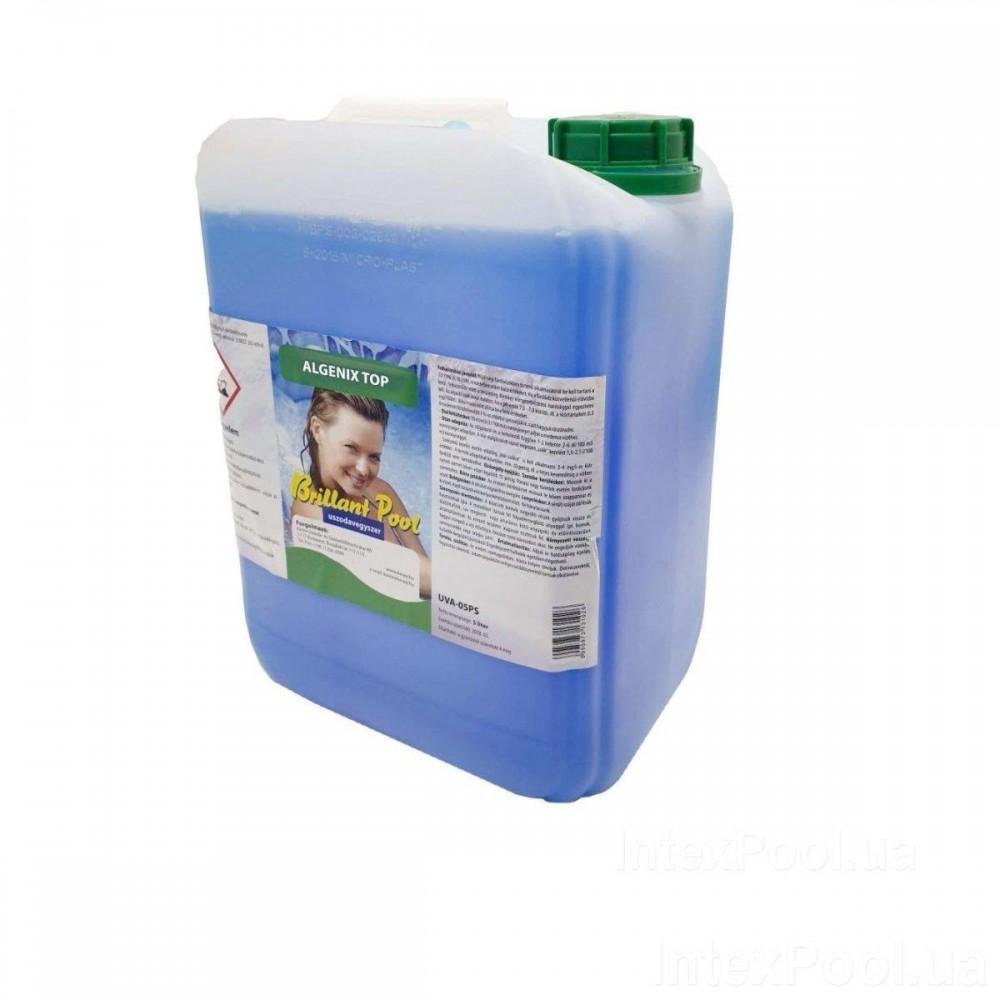 Альгекс ТОП (концентрат) препарат для очистки от водорослей Kerex 80016, 5 л, Венгрия