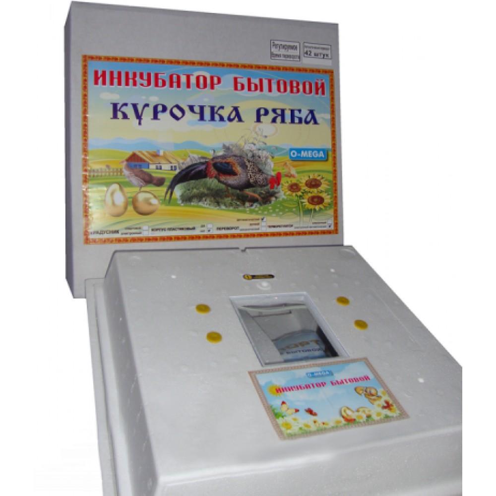 Инкубатор Курочка Ряба 42 яйца автомат ТЭН