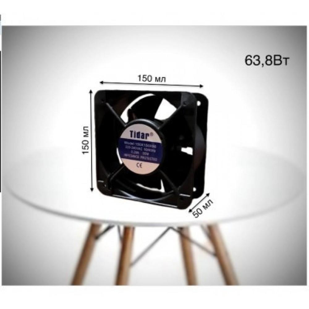 Вентилятор для равномерного распределения температуры и воздухообмена