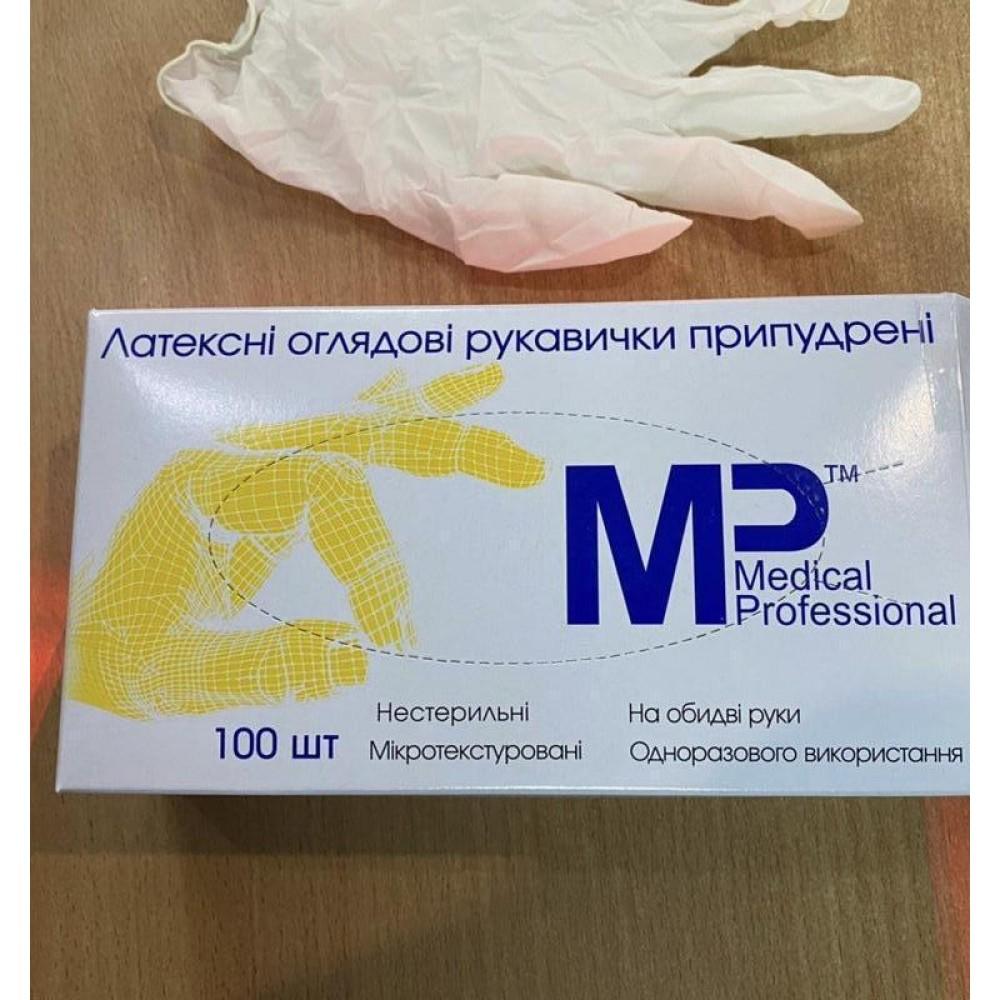 Перчатки латексные MP Medical Professional 100 шт, размер L припудренные