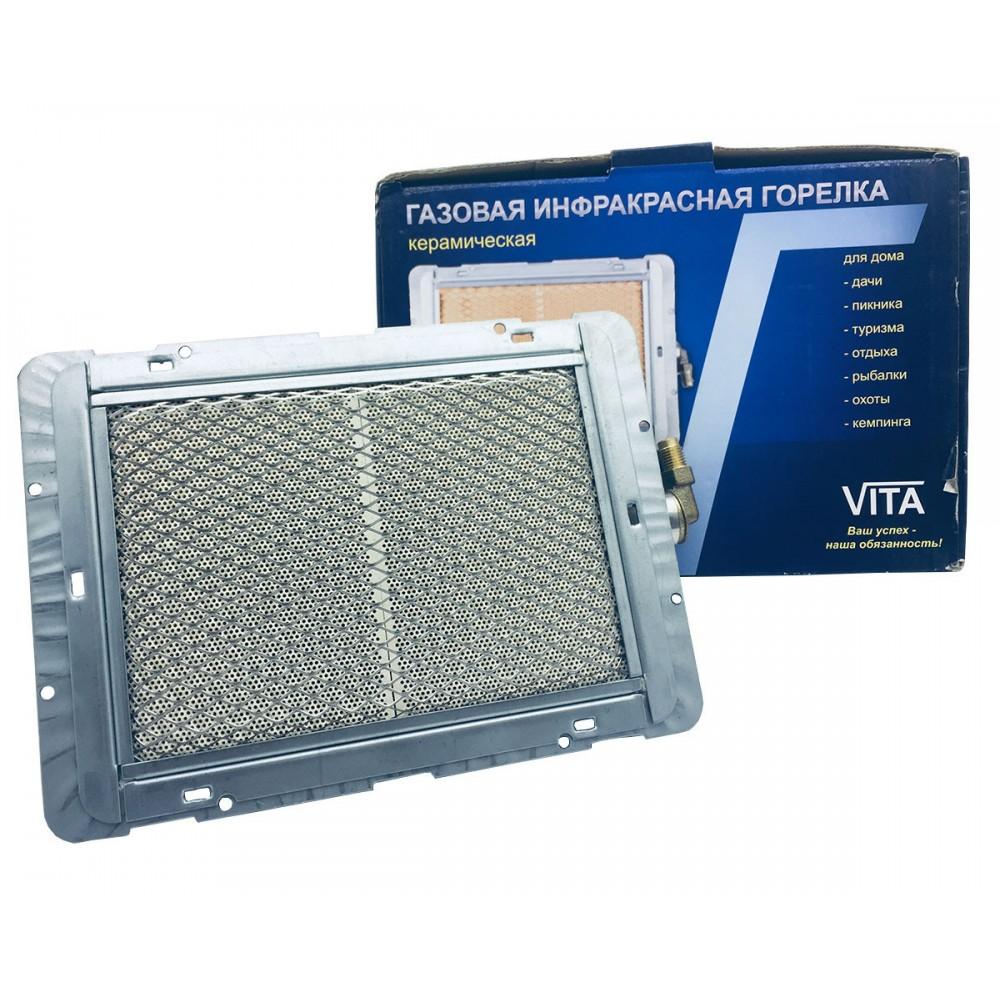 Газовый обогреватель Vita 2.9 кВт (горелка)