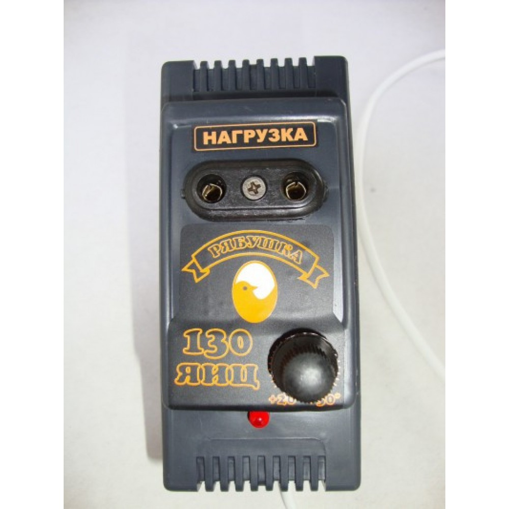Терморегулятор Рябушка для инкубатора электронный
