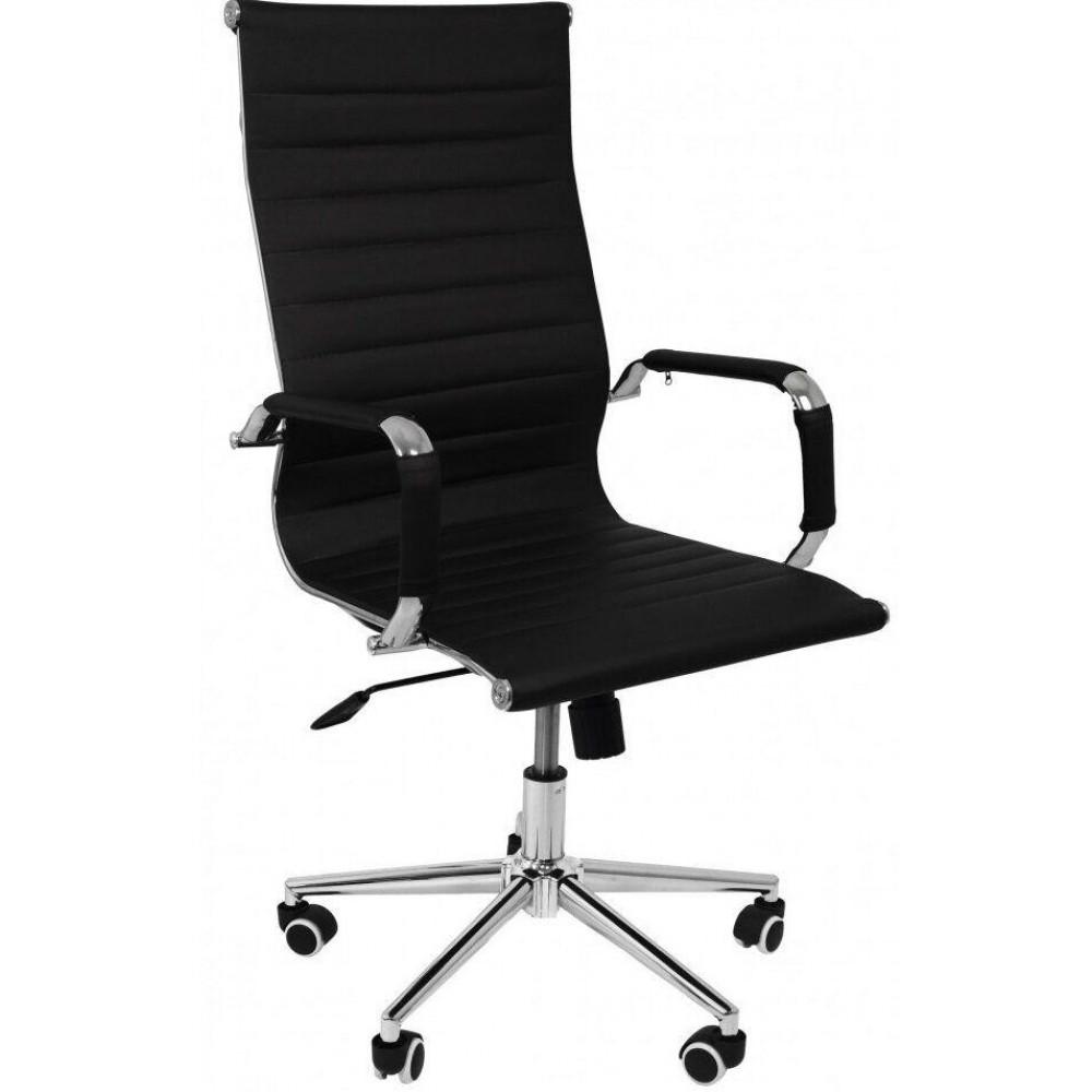 Кресло Bonro B-625H черное