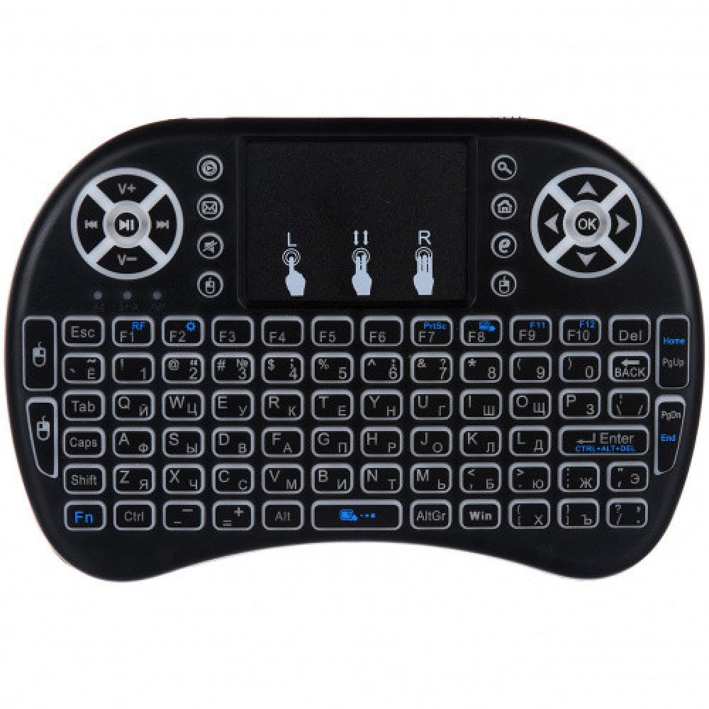 Клавиатура беспроводная Rii mini і8 с подсветкой Англо-русская раскладка 4467