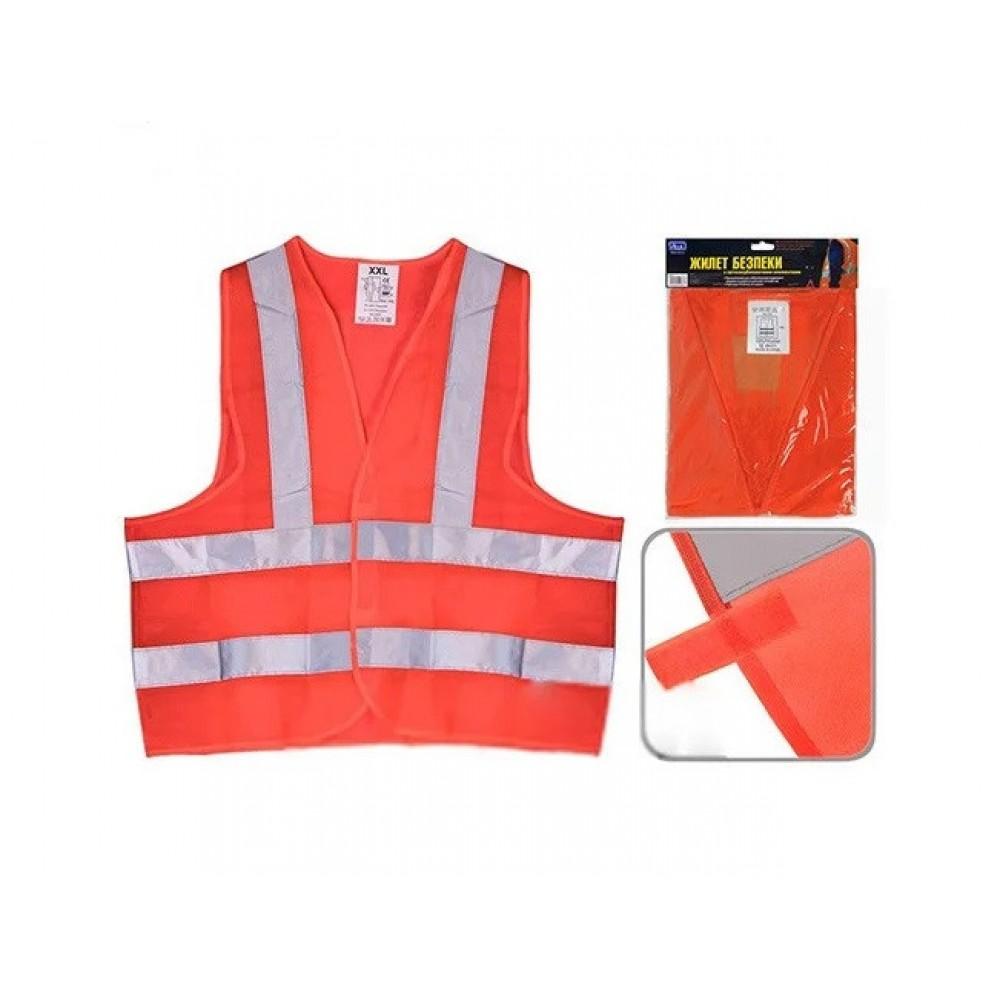 Жилет безопасности светоотражающий ЖБ-006 XXL orange