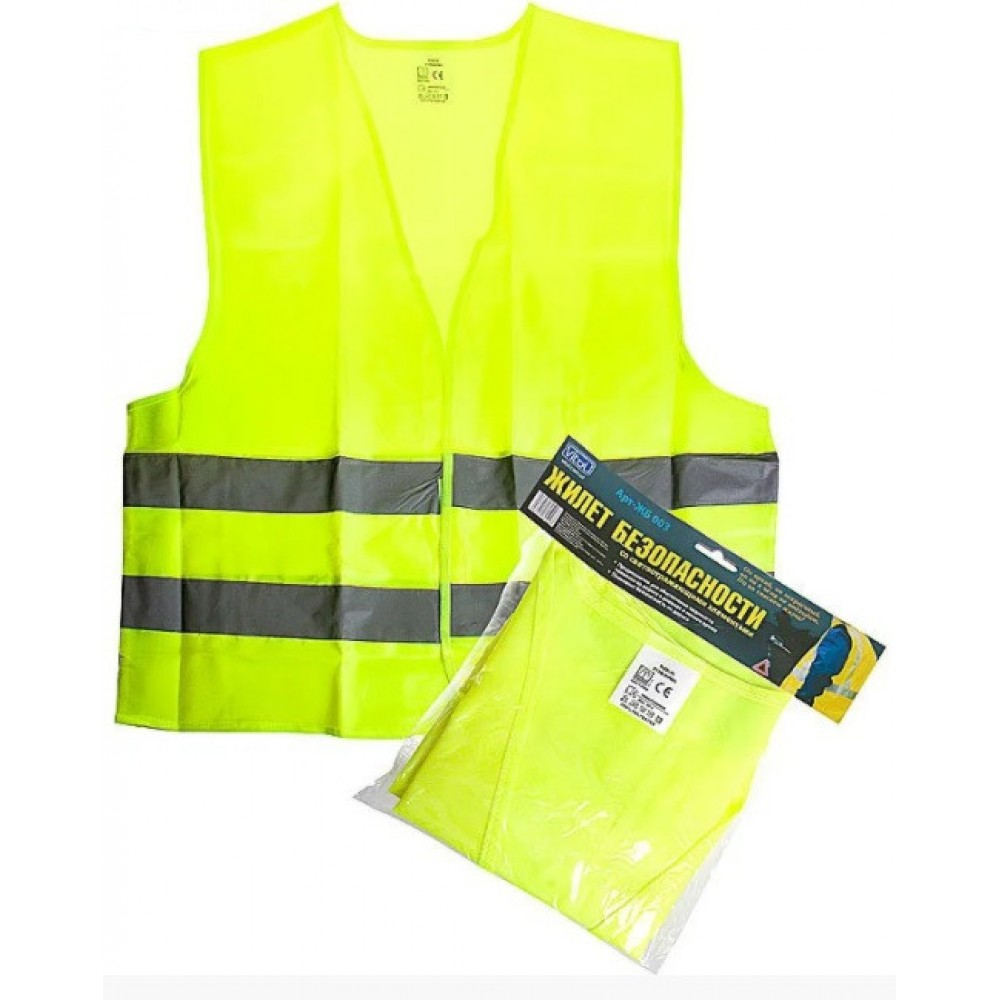Жилет безопасности светоотражающий ЖБ-003 XL yellow