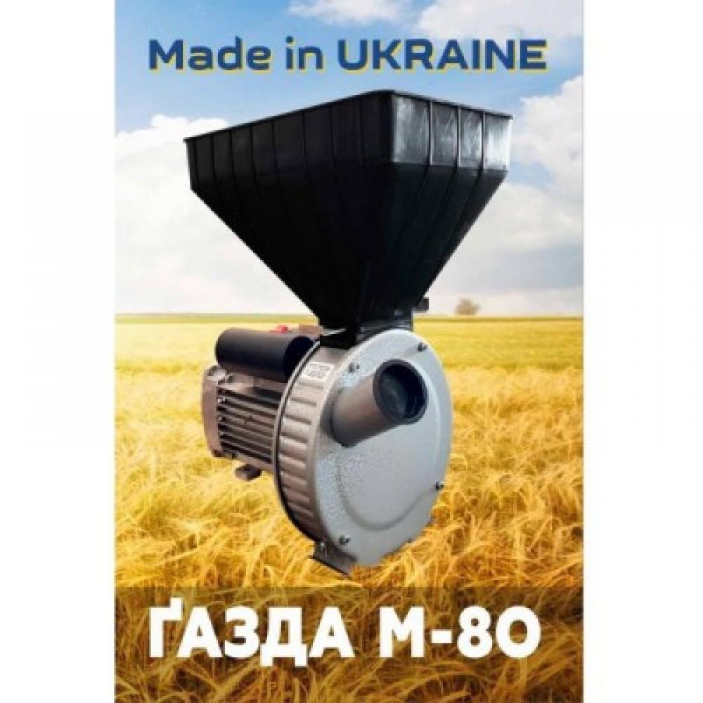 Зернодробилка ГАЗДА М-71 молотковая 1,7 кВт (зерно + початки кукурузы)