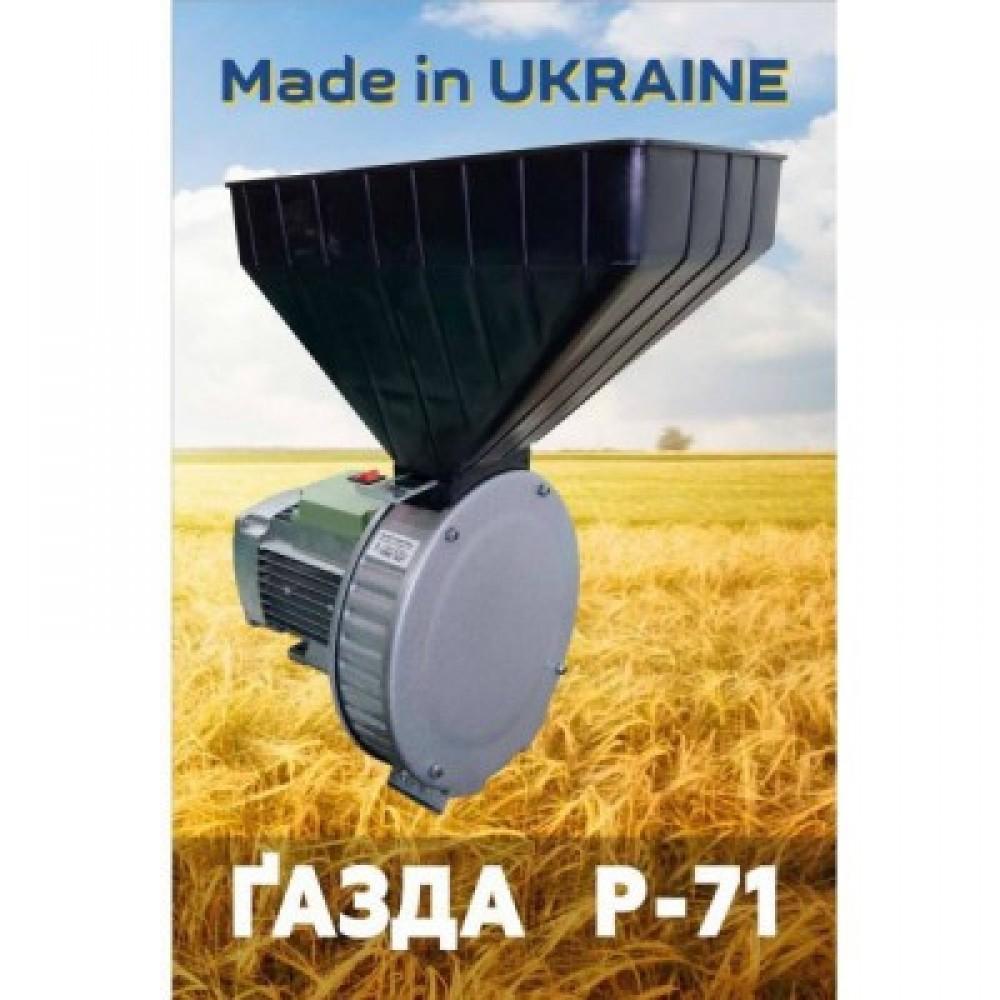 Зернодробилка ГАЗДА Р-71 роторная 1,7 кВт (для зерна)