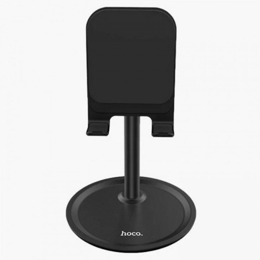Настольная подставка для телефона Hoco PH15 Aluminum alloy table stand Black