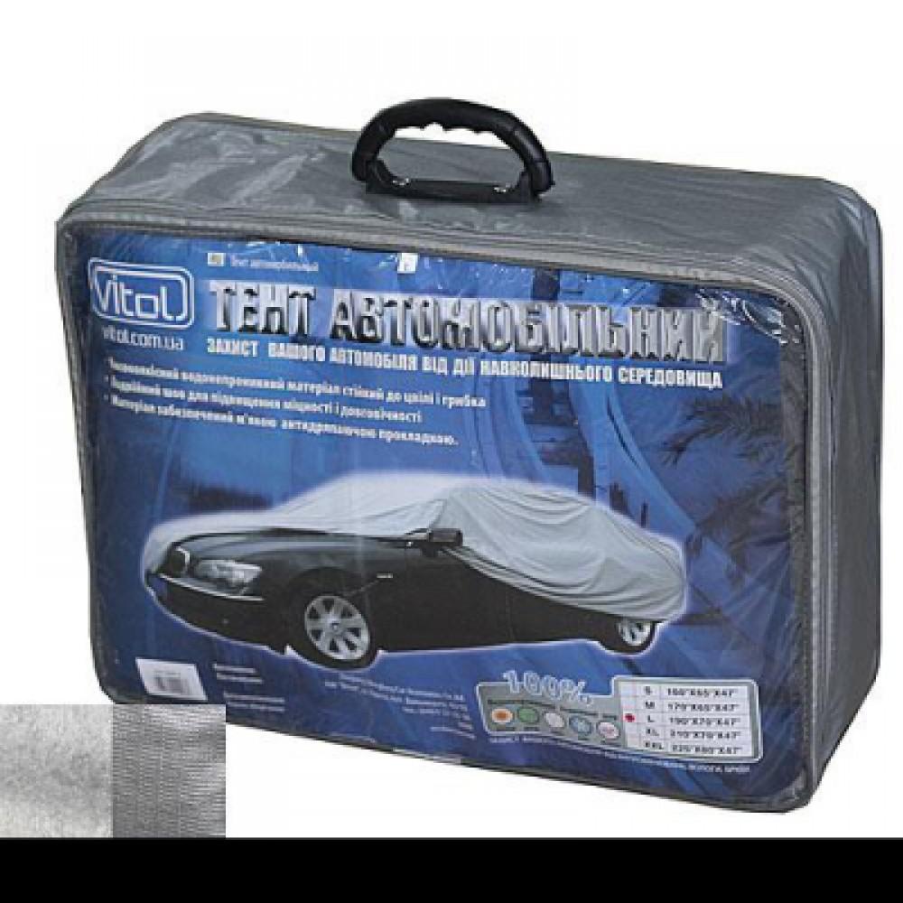 Тент на машину седан Vitol CC13401 XL полиэстер 533x178